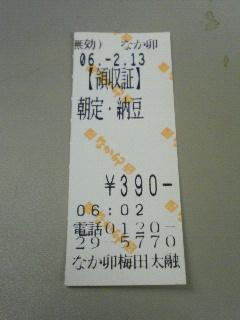 200602130659000.jpg
