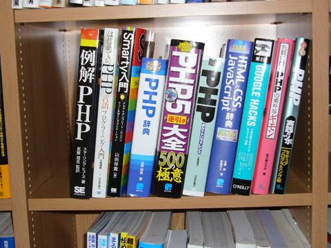 P1000940blog.jpg
