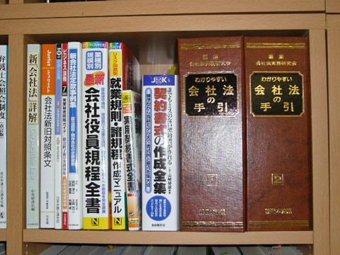 P1000957blog.jpg